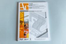 Fotografia de Arquitectura 2016-ARKETIPO-Diposit Aigues-01