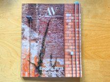 Fotografo de Arquitectura 2019-Arquitectura Viva-Palau Esports Catalunya-01