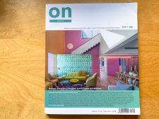 Fotografo de Arquitectura 2019-On Diseño-Casa-Estudio-01