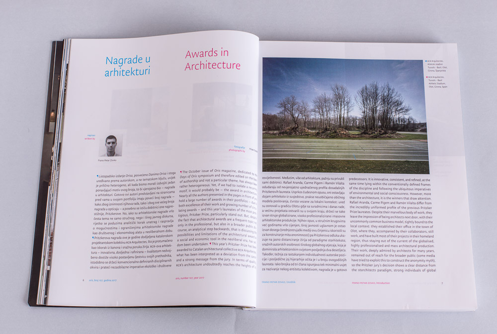 Fotografia de Arquitectura 2017-ORIS-Piscina RCR-02