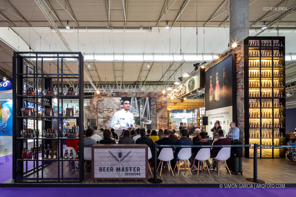 Fotografia de Arquitectura Fira-Alimentaria-2018-06-SG1819_6904