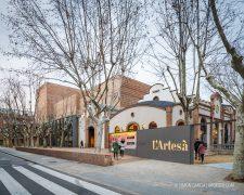 Fotografo de Arquitectura Teatre L'Artesa-El Prat-Forgas-amm-40-SG1918_0094