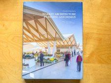 Fotografo de Arquitectura 2018-Market architecture-Sant Boi-01